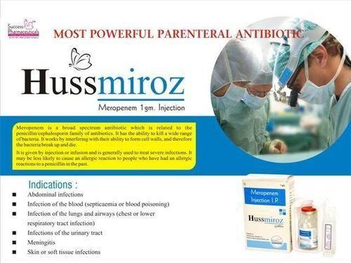 Pharma Franchise Oppotunity - Pharma Franchise in Dadra & Nagar