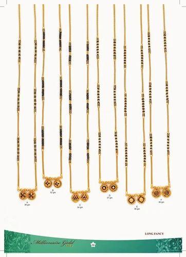 Fancy Gold Long Mangalsutra Gold Long Chain Mangalsutra