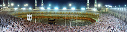 Hajj And Umrah Services