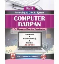 Computer Darpan