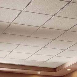 False Ceiling Pvc False Ceiling Manufacturer From Coimbatore