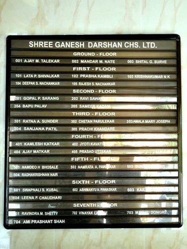 Number Plate Suppliers >> Society Name Board & Name Plates for Society Members Manufacturer from Mumbai
