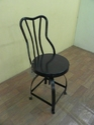 Rod Iron Chair