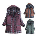Children Casual Fashion Jacket