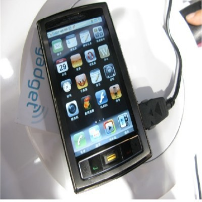 Alcatel Mobile Phone