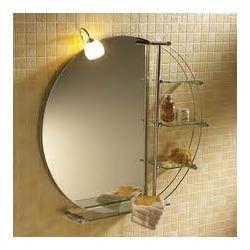 Bathroom Mirror India bathroom mirror cabinet price india lovable bathroom mirror