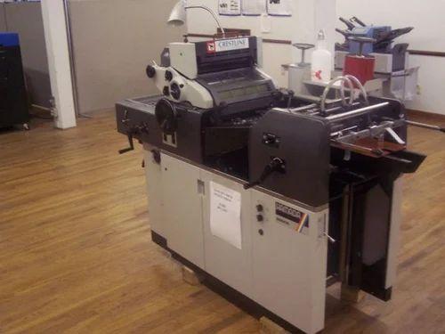 hamada 600 offset printing machine print india solutions delhi rh indiamart com Hamada of America hamada 600 cd manual