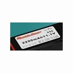 Lipo Battery 11.1v - 2200 Mah
