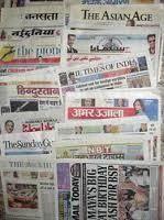 Ad Release In Newsprint, Tv, Fm