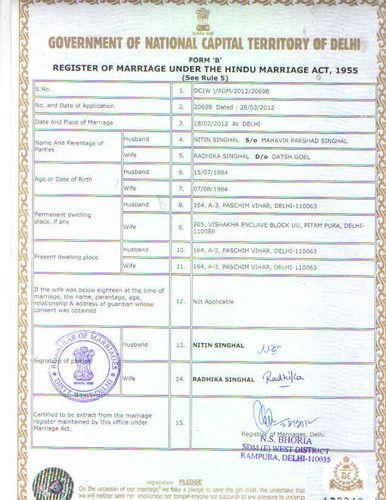 Marriage certificate broker delhi  » flipdarkchromof gq