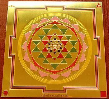 Shree Yantra, श्री यंत्र - Astrologer Siva Prasad Tata, Puttaparthy | ID:  7143129897