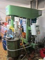 Basket Mill Grinding Machine For Ink