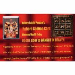 Vasthu Consultant Kubera Yantra Card