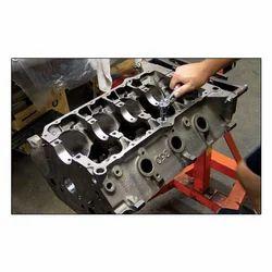 Engine AMC