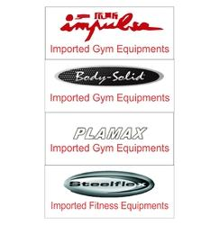 Imported Equipment Brands