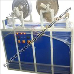 Fully Automatic Double Dies Paper Plate Machine