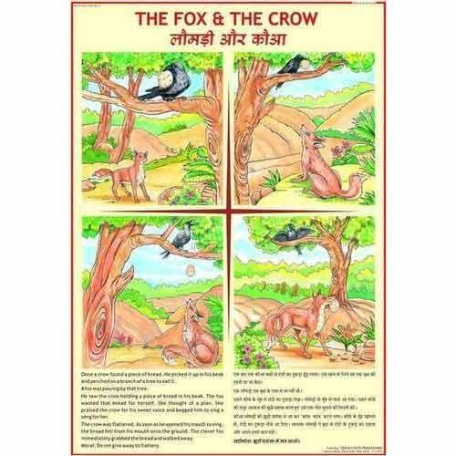Moral Story Charts - Greedy Dog v-Charts Manufacturer from