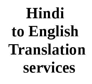 Hindi To English Translation Services In Sector 15 Noida Rajat
