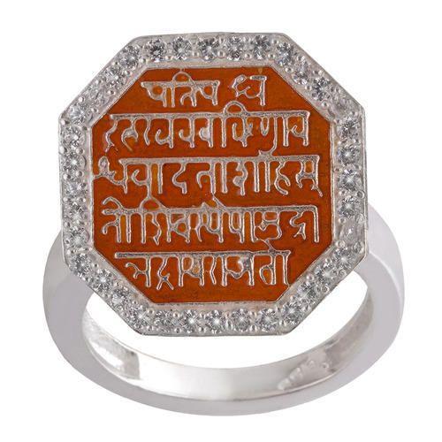 925 Silver Raj Mudra Rings