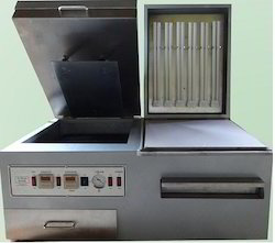 Automatic Stamp Making Machine