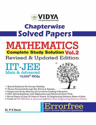 IIT - JEE Books - Objective Mathematics Vol - 1 for IIT