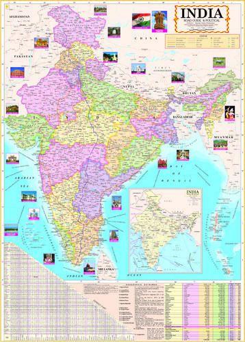 Nanda chitra prakashan wholesaler of school maps black board india map malvernweather Choice Image