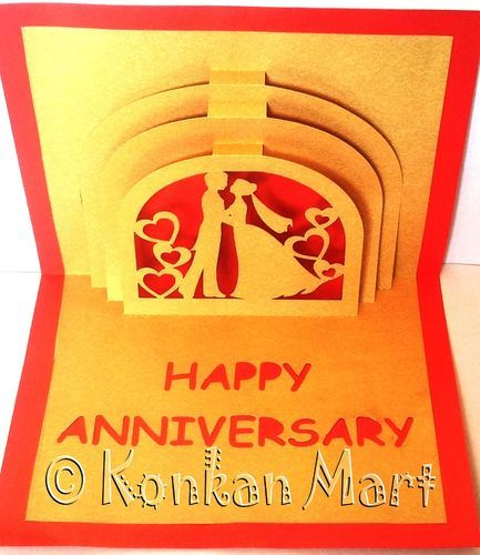 Anniversary couple greeting card handmade best gift konkan mart anniversary couple greeting card handmade best gift m4hsunfo