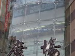 Curtain Walls & Fabrication Service