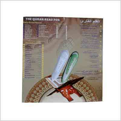 Holy Quran Reading Pen - View Specifications & Details of Quran Read