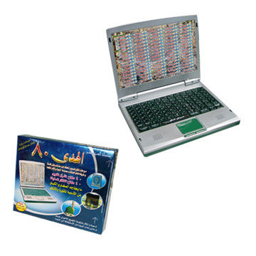 Quran Teaching Laptop, Laptops, Pc, Mainframes & Computers