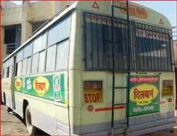Upsrtc Bus Branding - Uttar Pradesh Bus Advertising