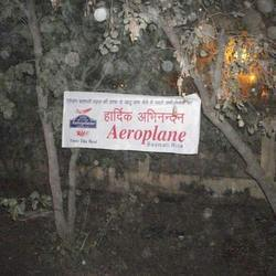 Advertising Plane Banner
