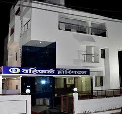 Dahiphale Hospital