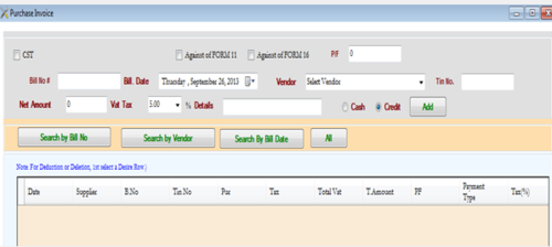 Purchase Management View Specifications Details Of