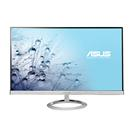 Wide-Viewing-MX239HR LED Monitor