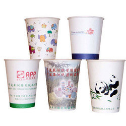 designer paper cup view specifications details of paper cups by