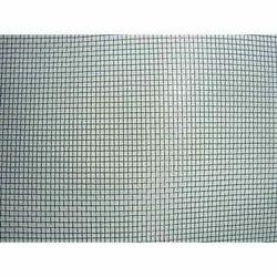 Aluminum Mosquito Net