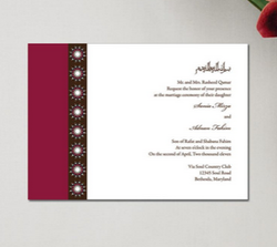 Unique wedding cards and party invitation cards service provider muslim wedding invitation cards stopboris Choice Image