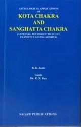 Kota Chakra And Sanghatta Chakra