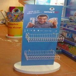 Kiosk Designing Service