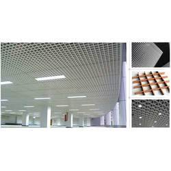 Grid Metal Ceiling