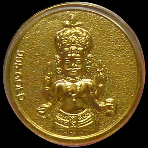 0 250mg Bhairavji Gold Coin