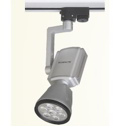8W LED Track Light