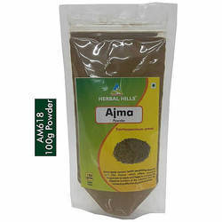 Ajwain Ayurvedic Powder