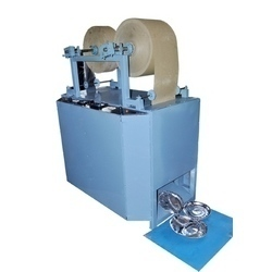 Automatic Paper Plate Making Machine  sc 1 st  IndiaMART & Automatic Paper Plate Making Machine at Rs 40000 /piece   Paper ...