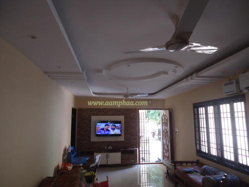 Hall Ceiling Interior Design