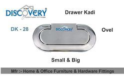 Ovel Drawer Pull Kadi
