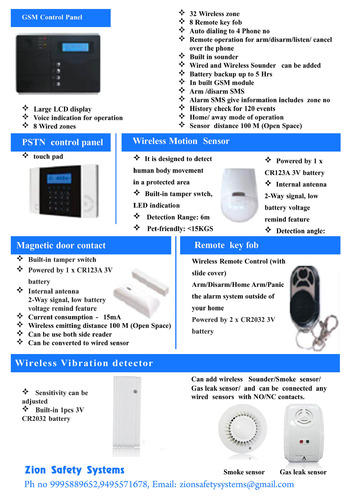 GSM Alarm System Wireless, Touch Pad & GSM Wired and Wireless