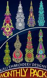 Embroidery Design At Rs 3400 Downloadable Chittaranjan Park New