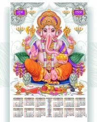 Ganesh Calendar